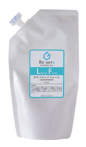 R・S リキッドフォーム<br>(液体洗顔料)